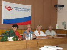 """Отчетно-выборная конференция в БУЗ ВО """"ВОККДЦ"""""""